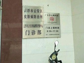 疾病预防控制中心·门诊部