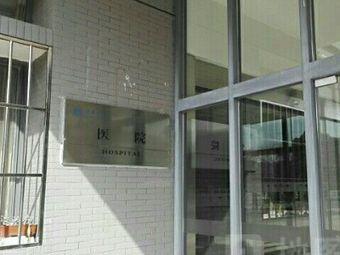 江南大学校医院
