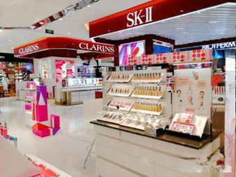 SK-II(东百中心店)