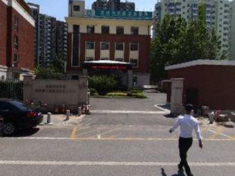 双井第二社区医院