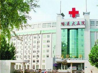 第三人民医院-门诊部