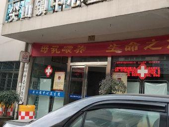 磐安县尖山镇中心卫生院