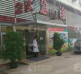 东方手足外科医院-急诊
