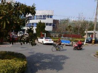 姜堰市城南社区卫生服务中心