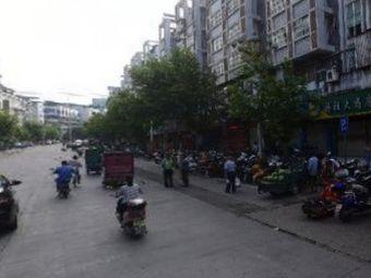扬祖大药房(解放街店)