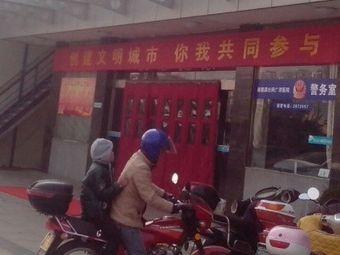 广济医院健康管理中心