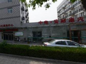 郑东新区博学路社区卫生服务中心
