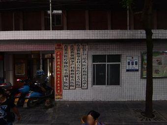古丈县中医院
