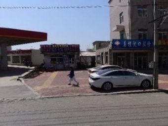 姜桂波口腔诊所