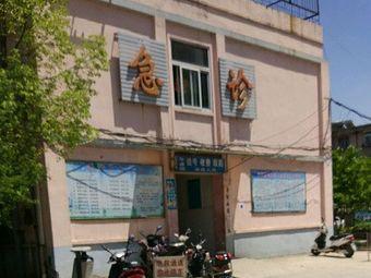 肥东县人民医院-急诊