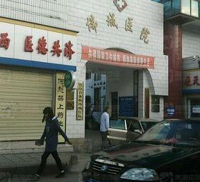 云南省弥勒佛城医院