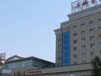 济南市济钢医院