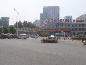 芜湖市120急救中心城东分站