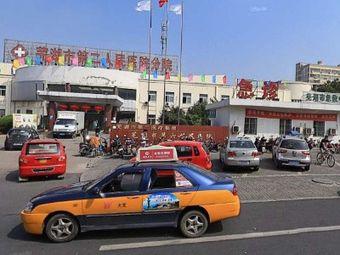 芜湖市第二人民医院分院