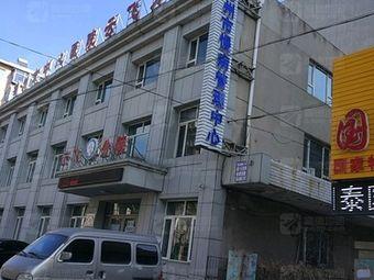 锦州市慢病管理中心