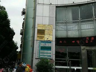南京市肿瘤医院江北分院(江北分院)