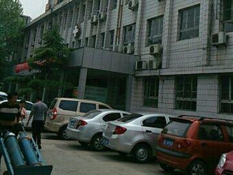 襄汾县人民医院-急诊
