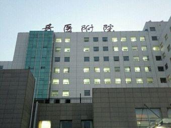 青岛大学附属医院(东部院区)