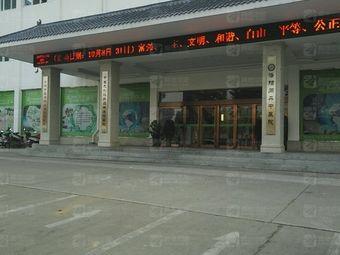 中国无创肛肠医院