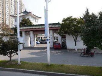国际旅行卫生保健中心分中心
