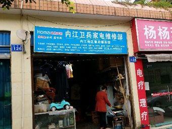 杨杨理疗店