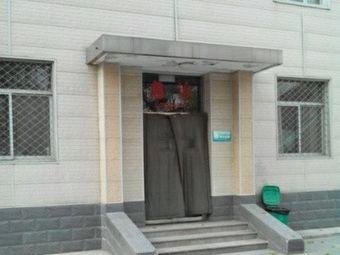 石景山区中医医院-急诊