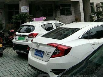 桐庐县妇幼保健院·急诊