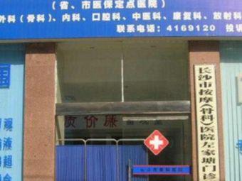 桃源县人民医院急救中心