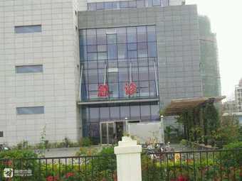 广西壮族自治区第三人民医院急诊