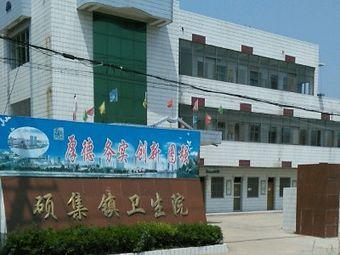 阜宁县人民医院集团(硕集分院)