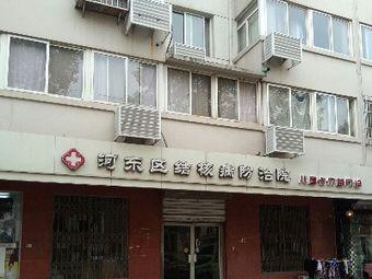 河东区结核病防治院