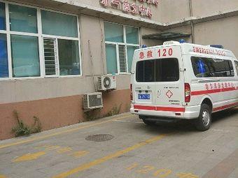 急救中心市第一医院分中心