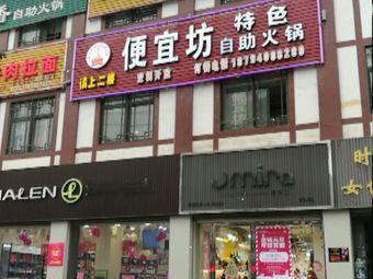 娇兰佳人(甘肃陇南成县店)