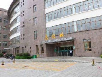 栾川县急救中心