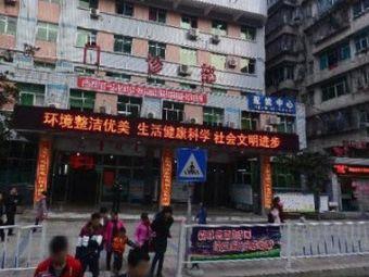 思南县人民医院