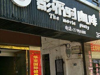 华亚国际健康服务中心