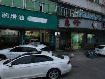 温州广慈医院-急诊