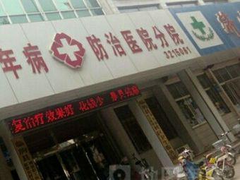 临朐县老年病防治医院分院
