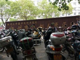扬州市江都人民医院体检中心
