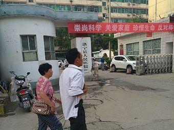 洛宁县人民医院