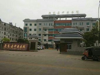 鹿寨县中医医院急诊