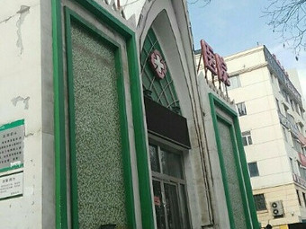 呼和浩特市回民医院
