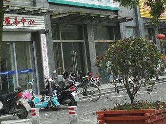 戴宗风中医诊所