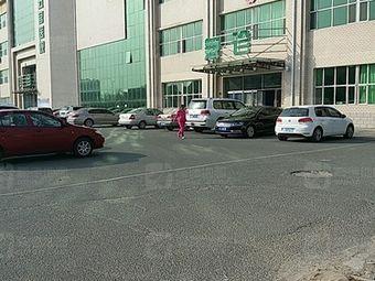 大庆油田五官医院-急诊