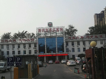 潍坊市市立医院-急救中心