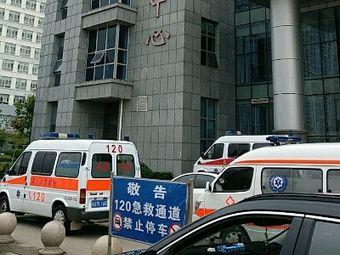 灌云县急救中心