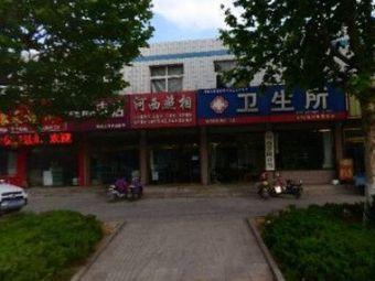 河西影院诊所
