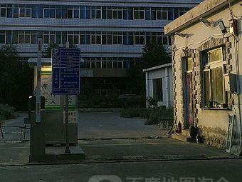 紅橋區中醫院