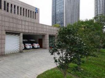 杭州市急救中心余杭分中心(余杭分中心)