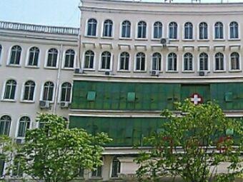 平舆县中心医院